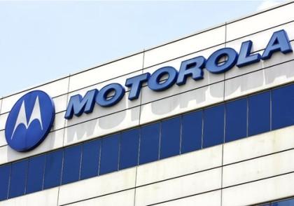 14499-motorola-logo-is-seen-on-their-building-at-industrial-estate